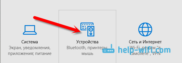 Realtek rtl8723be драйвер windows 10