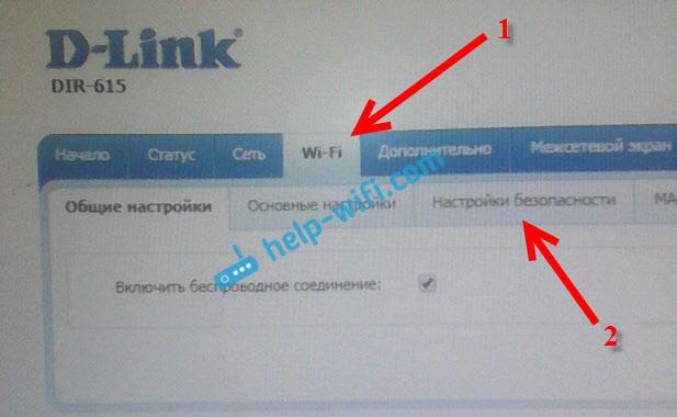 Настройка пароля на Д-линк