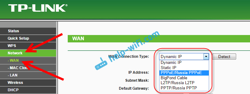 tp-link не раздает wifi