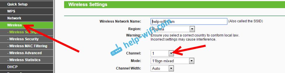 Смена канала на Tp-Link перед настройкой WDS