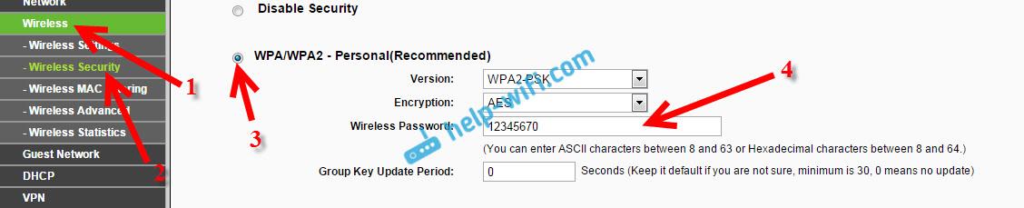 Установка пароля на Tp-Link