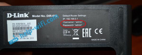 Не подходит admin на роутере D-Link