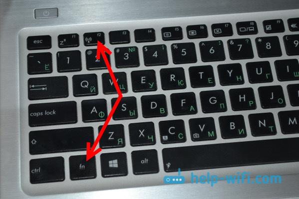 Клавиша для включения Wi-Fi на ноутбуке