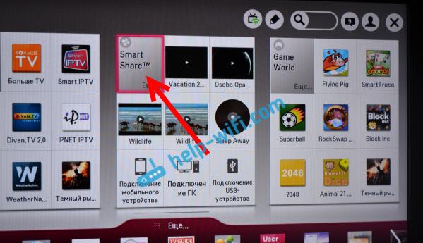 Программу smartshare для андроид