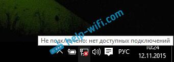Windows 10: проблемы с интернетом по кабелю