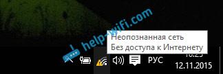 """""""Подключение ограниченно"""" по Wi-Fi"""