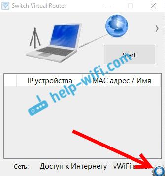 Switch Virtual Router: программа для раздачи Wi-Fi в Windows 10