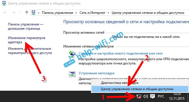 windows 10 плохой интернет