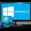 Интернет в Windows 10 - все инструкции