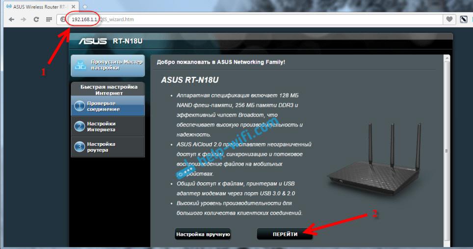 Настройка 3G модема на Asus RT-N18U