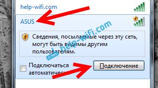 Настройка роутера Asus по Wi-Fi