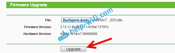 Обновление программного обеспеченияTL-WR841ND