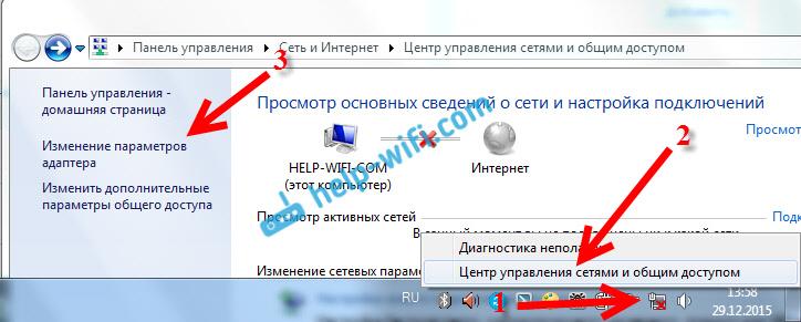 Проверка работыWireless аадаптера