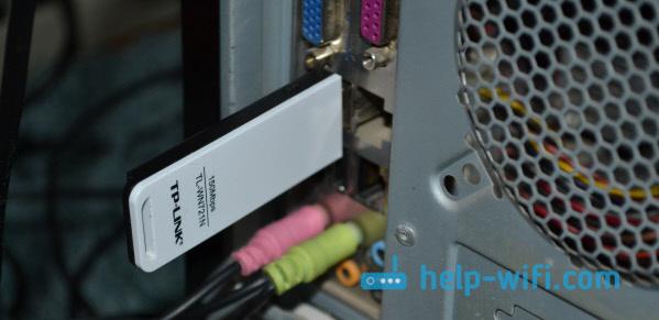Подключение обычного компьютера к Wi-Fi