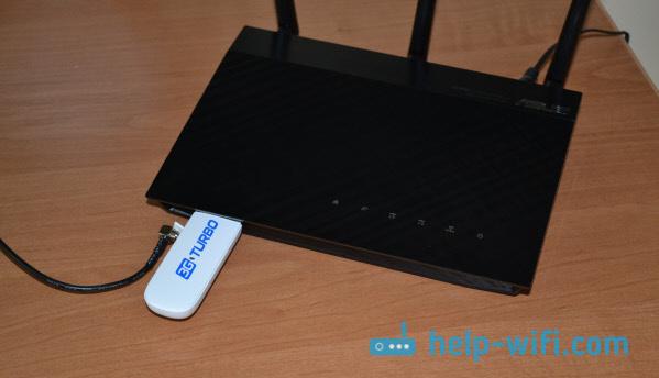 Подключение 3G модема к Asus RT-N18U
