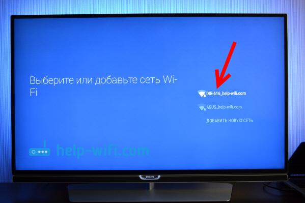 Доступные Wi-Fi сети на телевизоре