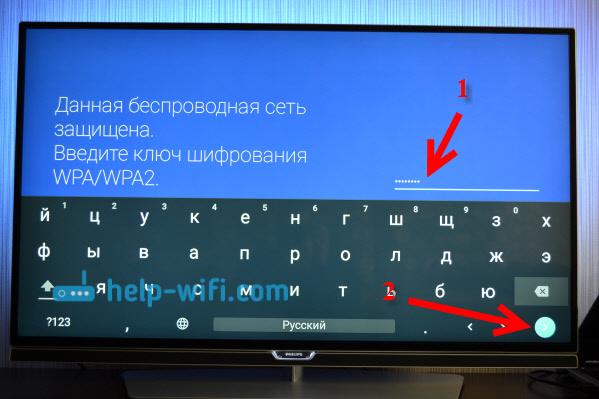 Ввод пароля к Wi-Fi наAndroid TV