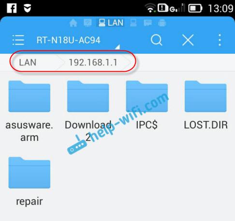 Android: доступ к USB-накопителюв локальной сети через роутер Asus