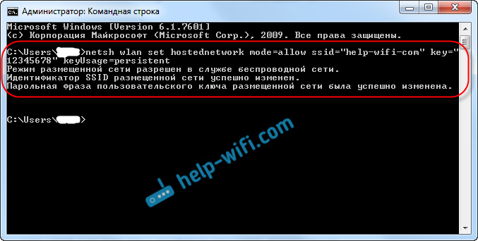 Раздача Wi-Fi на ноутбуке сUSB модема
