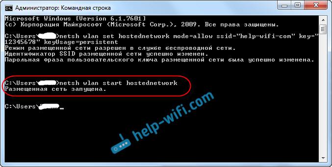 Запуск точки доступа в Windows через 3G модем