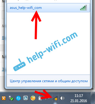Доступные сети для подключения на Windows 7