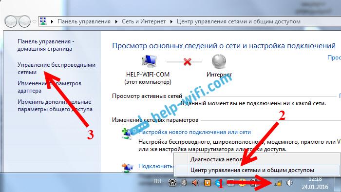 """""""Windows не удалось подключиться к"""" – решение"""