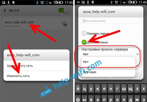 Решение проблем с Wi-Fi на Android