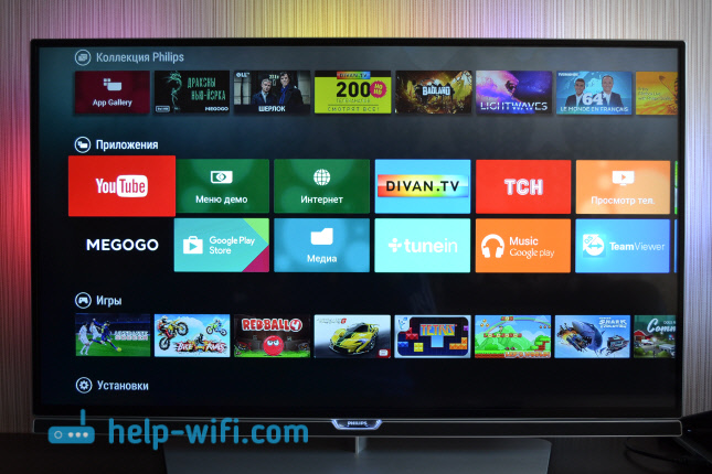 Обзор Android TV: приложения
