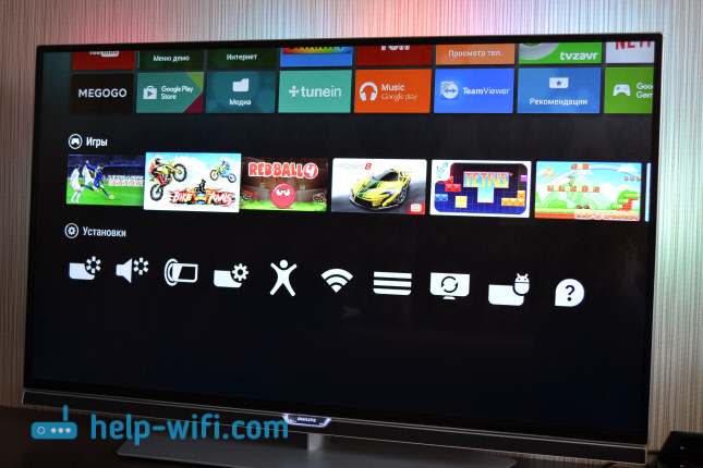 Игры в Android TV