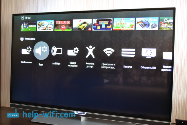 Настройки Philips на Android TV