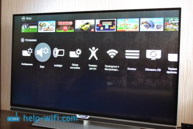 Настройки Philips на Android TV