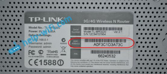 Фото: MAC-адрес роутера Tp-Link