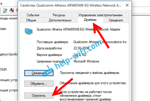 Lenovo B560 Wifi Driver Windows 7