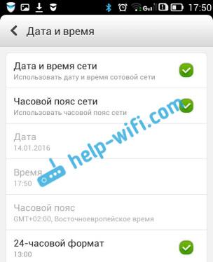 Серый значок Wi-Fi на Android из за даты и времени