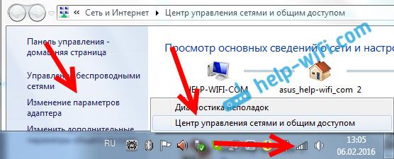 Смена DNS в Windows 7/8/10