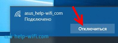 Отключение от Wi-Fi в Windows 10