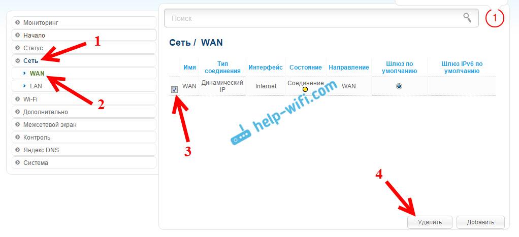 Удаление WAN профилей на D-Link