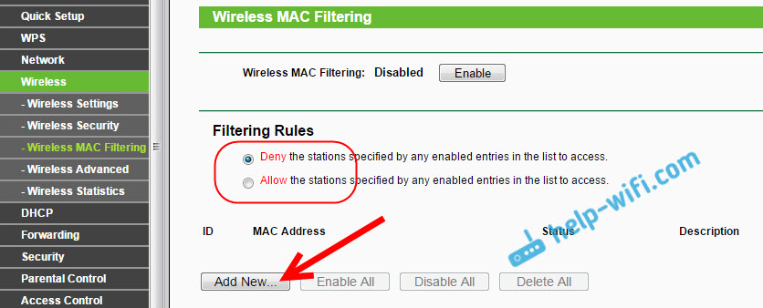 Фильтрация устройств по MAC-адресу на Tp-Link