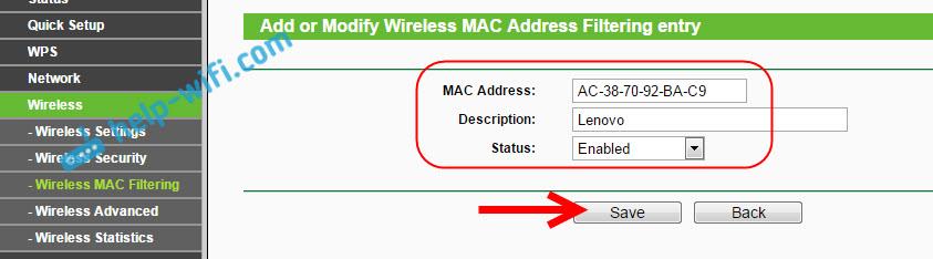 Добавляем клиента Wi-Fi сети для блокировки