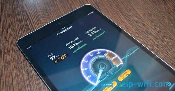 Проверка скорости интернета на планшете