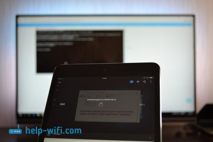 Воспроизведение видео сiPad на телевизоре по Wi-Fi