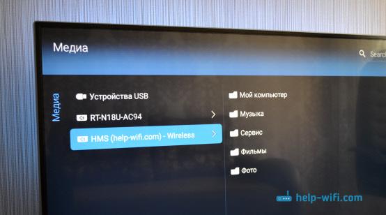 Подключение телевизора к компьютеру по wi-fi