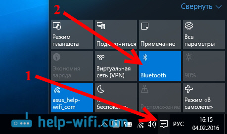Фото: включение Bluetooth в Windows 10
