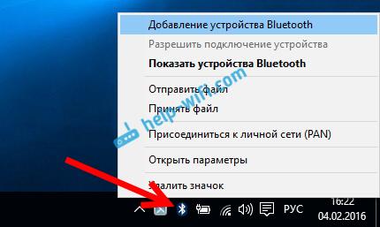 Фото: значок Bluetooth на панели уведомлений в Windows 10