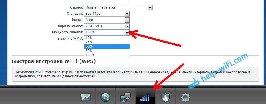 Настройка мощности Wi-Fi передатчика на ZyXEL Keenetic