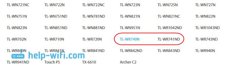 загрузка прошивки для TL-WR740N