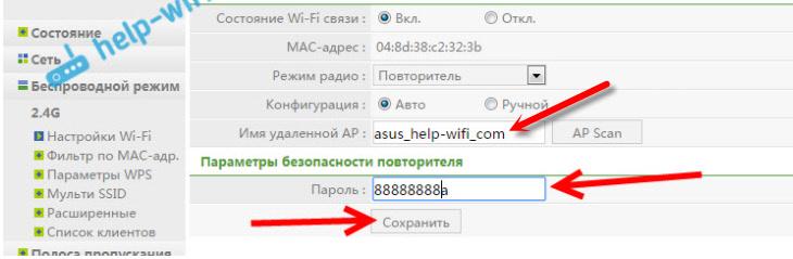 Mac filter vs password