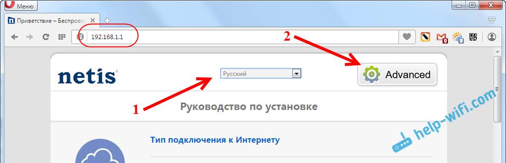 Устанавливаем русский язык настроек
