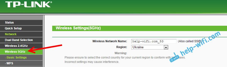 НастройкаWi-Fi сети 5GHz