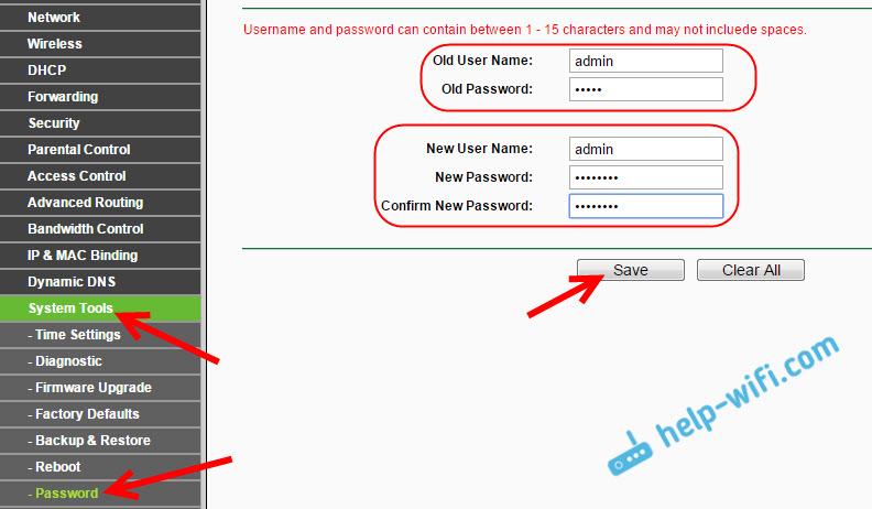 Смена пароля admin для защиты настроек